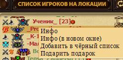 khumy_krasnye1.png