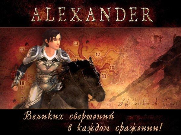 http://gladiatortm.ucoz.ru/1/odnorazovie/1p/12p/aaaallll.jpg